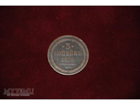 3 kopiejeki - 1858