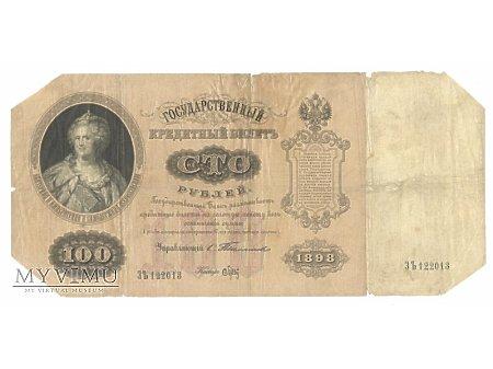 100 rubli 1898 ZNISZCZONY