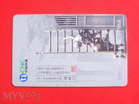 Duże zdjęcie Karta z Chin (2)