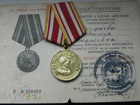 """Medal """"Za zwycięstwo nad Japonią"""""""