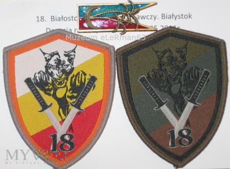 Duże zdjęcie 18.Białostocki Pułk Rozpoznawczy. Białystok