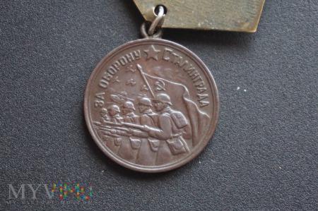 Za Obronę Stalingradu - Medal ZSRR