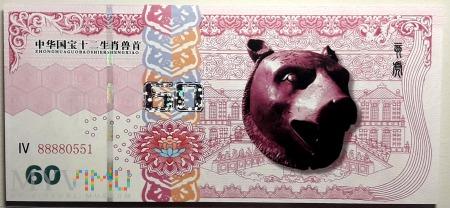 nominał 60, chiński zodiak, tygrys