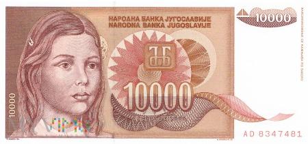 Jugosławia - 10 000 dinarów (1992)