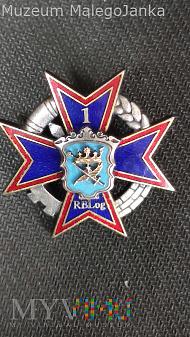 Odznaka 1 Regionalna Baza Logistyczna Wałcz wersja