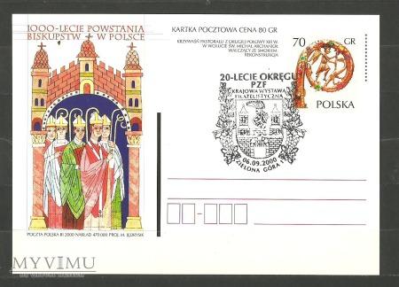 Duże zdjęcie 1000-lecie powstania biskupstw w Polsce
