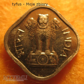 1 PAISA - Indie (1967)