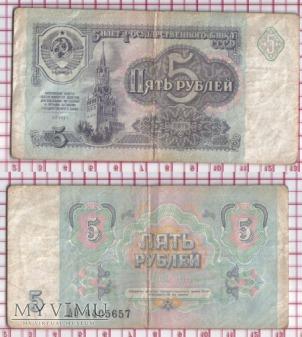 5 rubli- Rosja 1991