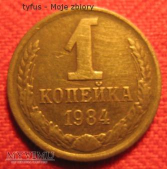 1 KOPIEJKA - ZSRR (1967)