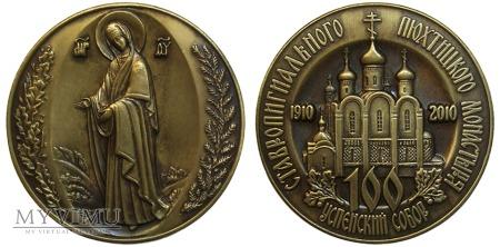 100-lecie Soboru Uspenskiego w Moskwie medal 2010