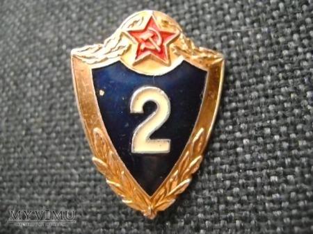 radziecka odznaka specjalisty 2 stopnia