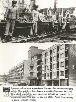 Zdjęcie propagandowe MO: Plac Armii Czerwonej