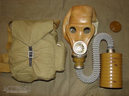 Maska przeciwgazowa SzMS