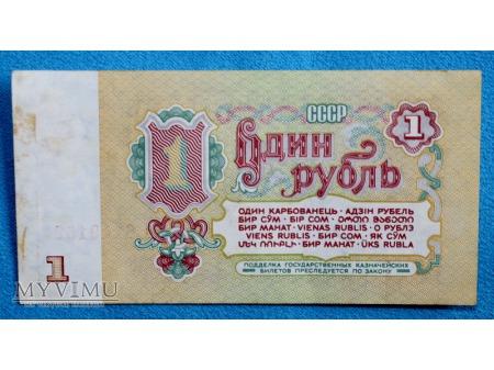 1 Rubel z 1961