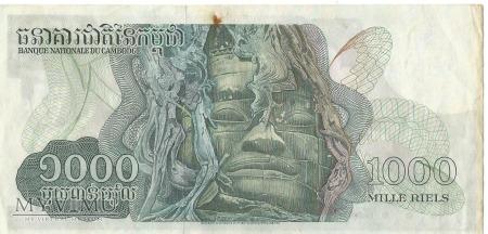 1000 Riels Cambodga