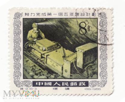 Znaczek 14 - Chiny
