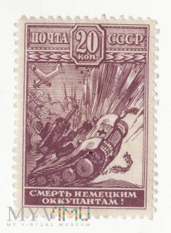 CCCP 20kon 1942