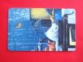 Karta chipowa 93