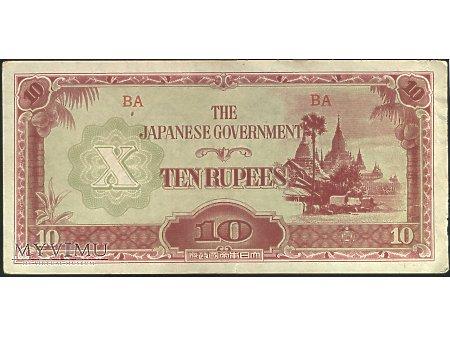 10 rupii Indonezja - okupacja