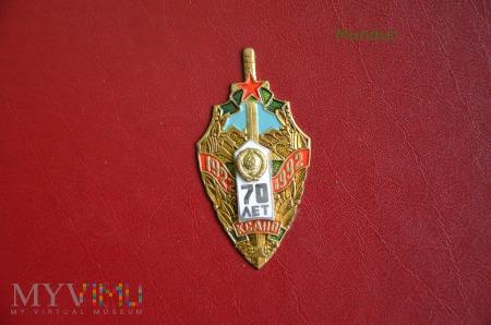 Ruska odznaka: 70 lat KSAPO