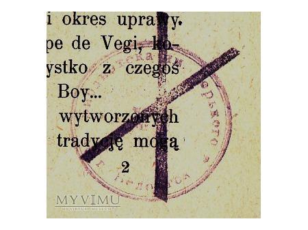 Bibl.Szk.Gimn.Zeligmana w Białymstoku