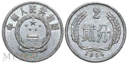 Chiny, 2 FEN 1956