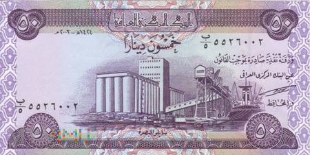 IRAK 50 DINARÓW 2003
