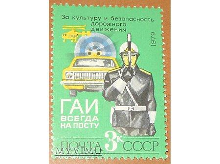 Duże zdjęcie Milicja radziecka ?