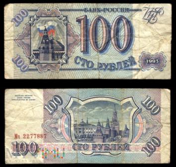 Rosja, 100 rubli 1993r.