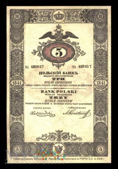 Trzy ruble, 1841