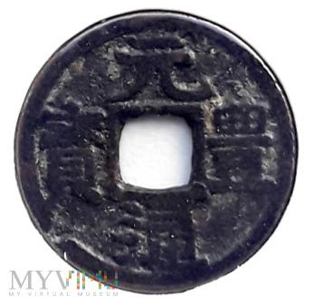 Moneta handlowa z Nagasaki