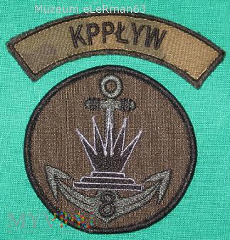 Kompania Pomostów Pływających 8 Batalionu Saperów