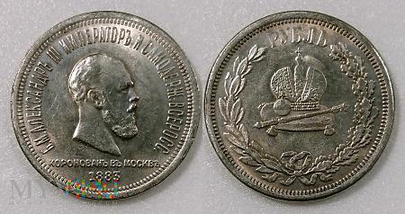 Rosja, 1 РУБЛЬ 1883, kopia