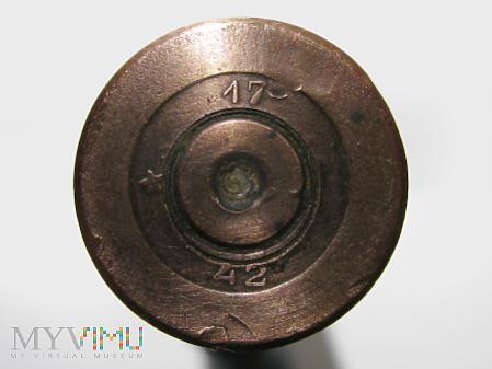 Łuska 12,7x108 DSzK [17 42 ★]