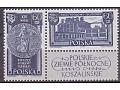 Seal of Princess Elizabeth and Factory, Szczecinek