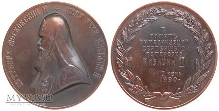Patriarcha Aleksy II medal 1990
