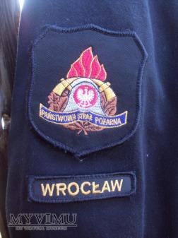 Mundur kadry dowódczo-sztabowej