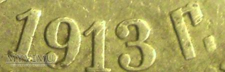 50 kopiejek 1913