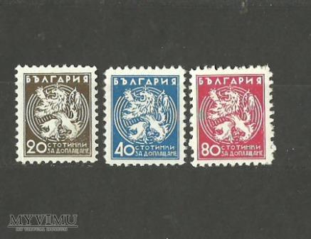 Bułgaria II
