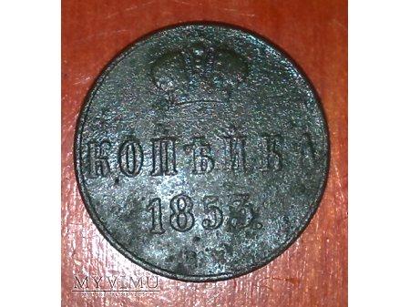 Kopiejka z 1853 r.