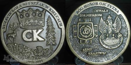 128. XV-lecie koła Nr 1 ŚZŻAK w Kielcach
