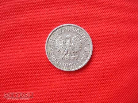 5 groszy 1963 rok