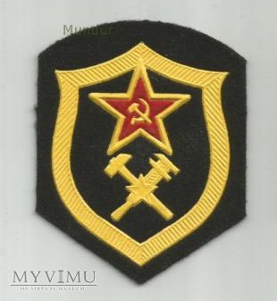 Znak: Военно-топографическая служба
