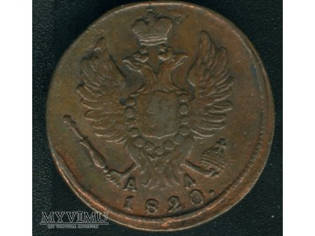godło Rosji 1810-1828