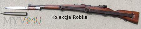 Duże zdjęcie Mauser wz 29 / Radomski karabinek -1938 /