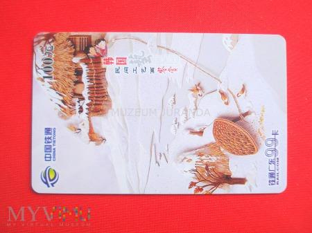Duże zdjęcie Karta z Chin (3)