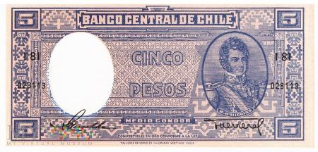 Chile - 5 pesos (1959)