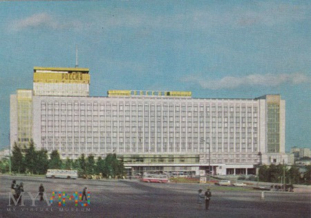 "Moscow Hotel ""Russia"""