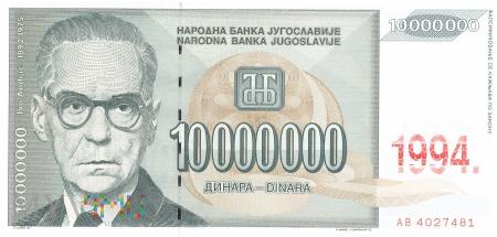 Jugosławia - 10 000 000 dinarów (1994)