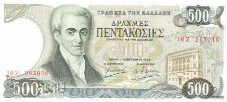 Grecja - 500 drachm (1983)